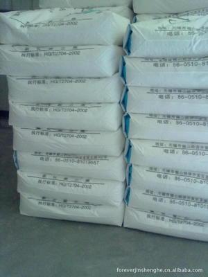 供应氯化聚乙烯CPE   用途 :改性剂
