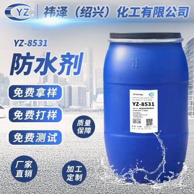 厂家供应纳米无氟防水剂无氟拒水纺织助剂 纺织纳米防水剂批发