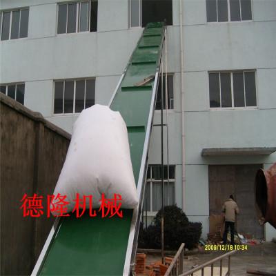 楼层爬坡输送机 垂直提升输送机 裙边带输送机 波状挡边输送带