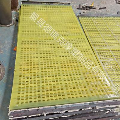 聚氨酯筛网 筛板耐磨振动分级橡胶厂家直销可定制聚氨酯涨紧筛网