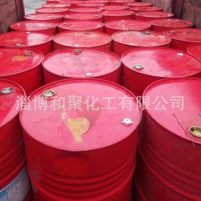 生产销售选煤浮选剂 2号油浮选剂 起泡剂 源头厂家