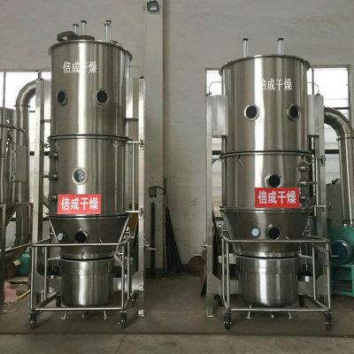 厂家供应 沸腾制粒干燥机 制粒干燥设备 沸腾制粒机定制 FL沸腾