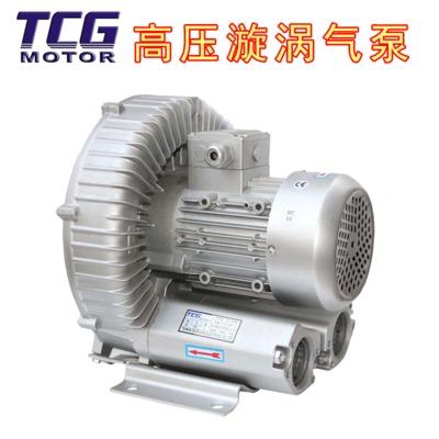 TCG台创高压风机0.75KW/1.5KW漩涡气泵工业鱼塘220V/380V循环气泵