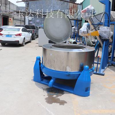 深圳平底离心式脱水机 香菇脱水甩干机 淀粉厂专用烘干离心脱水机