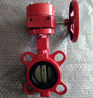 D371X对夹涡轮信号蝶阀  手动蝶阀  球墨铸铁阀门 机械厂家