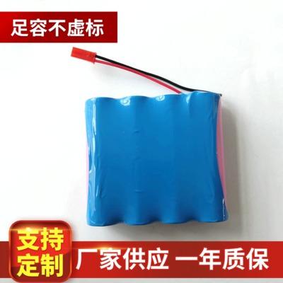 18650  12000mAh 便携式胰岛素冷藏盒干扰素锂电池 18650锂电池