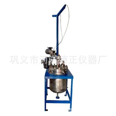 不锈钢高压反应釜 升降式实验室高压釜 搅拌高压反应釜厂家供应
