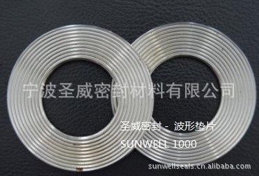 供应304波纹垫片,316波纹垫,波齿垫片,波齿复合垫片,碳钢垫片