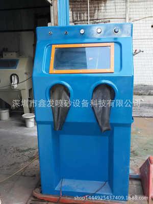深圳厂家供应液体喷砂机 湿式喷砂机 无灰尘喷砂机 小型水喷沙机