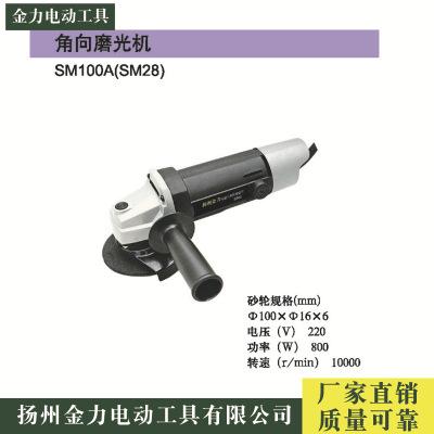 厂家批发 大功率角磨机磨光机抛光机家用切割机手砂轮电动工具