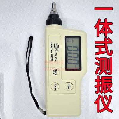 现货供应便携式测振仪 标智GM63A机械设备振动测试仪货到付款