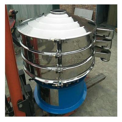 品佳机械超细粉超声波振动筛不锈钢食品筛分设备精细粉旋转筛分机