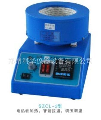 SZCL-2智能数显控温磁力搅拌器 数显磁力搅拌器 磁力搅拌电热套