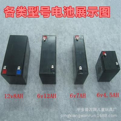 儿童电动车电池6v7AH/20HR免维护蓄电池电动玩具汽车10AH童车电瓶
