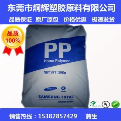 供应透明性PP   RB200  [ 中空成型] 小型容器 奶品容器, 饮料瓶