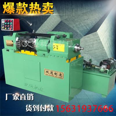 河北邢台大小型滚丝机液压自动丝杠机滚牙机两轴液压螺纹加工机床