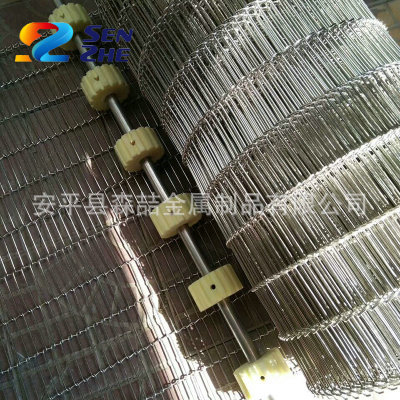食品输送冷却线网带 乙字型不锈钢输送带 挡边金属运输网带