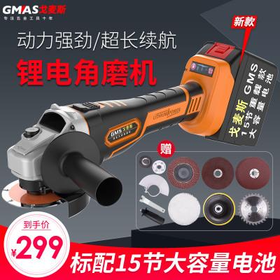 戈麦斯家用锂电无刷角磨机充电电动磨机打磨光机充电式切割机