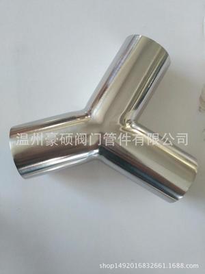 温州厂家直销卫生级不锈钢304Y型三通 不锈钢三通 变径三通