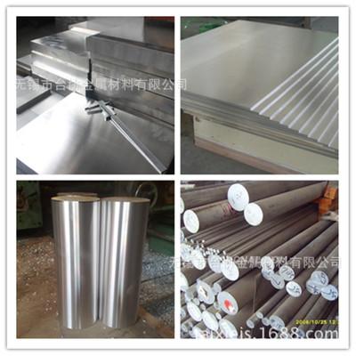 台协长期销售 AZ91D镁合金板 圆棒 镁铝锌合金 系列材料AZ91D齐全