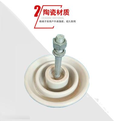 厂家直销供应户外电力专用耐酸耐高温盘型悬式瓷绝缘子高压线路