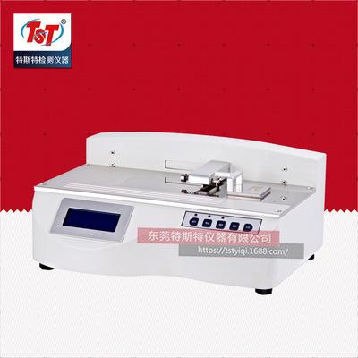 厂家直销微机控制摩擦系数测试仪 薄膜摩擦系数测定仪