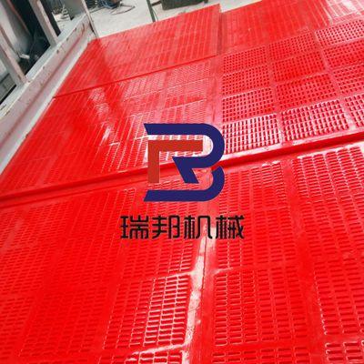 1230振动筛机专用聚氨酯脱水筛板聚氨酯弛张筛网