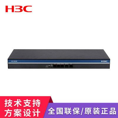 华三(H3C)GR3200 多WAN口全千兆企业级VPN路由器 内置AC防火墙