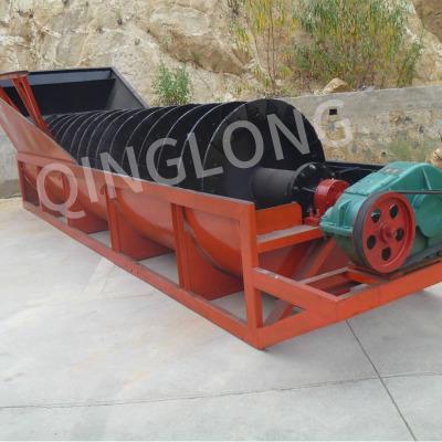 槽式螺旋洗砂洗石机 供应选矿石料螺旋洗石机 庆龙供应洗石机器