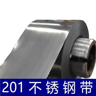 201抛光不锈钢带不锈钢板301不锈钢弹簧钢带精密不锈钢板材