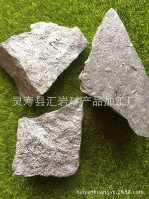 厂家硅铁合金 硅锰合金 75硅铁 72硅铁 硅铁颗粒 硅铁粉 铸造硅