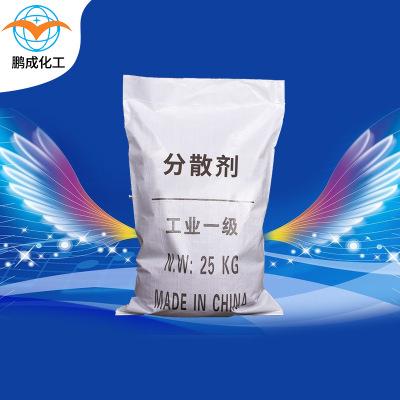 分散剂供应颜料25kg分散剂超浓扩散批发nno分散剂