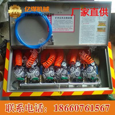 现货销售压风供水一体装置 矿用压风供水一体装置生产商