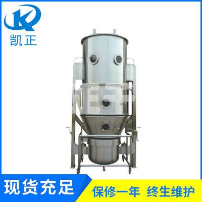 生产销售 沸腾干燥机立式沸腾干燥机工业干燥设备