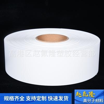 白色改性UPE 超高分子量聚乙烯UHMW-PE 超高分子量聚乙烯UPE