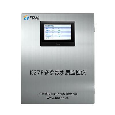 多参数水质在线监测仪/余氯浊度溶解氧电导率PH值养殖水质监测