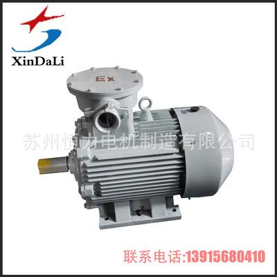 厂家销售 低压大功率三相异步电动机YB3-315S-6 75kv电动机