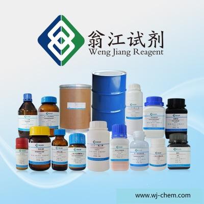 2,6-二氯醌-4-氯亚胺  101-38-2  分析纯97%  5g  翁江试剂