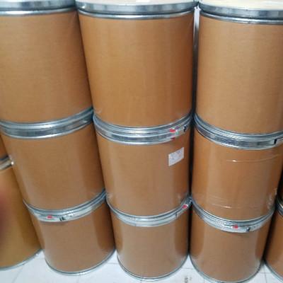 供应丙胺酸98%含量 纸板桶包装 107-95-9
