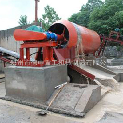 槽式螺旋洗砂机 螺旋洗矿机械郑州德中制造商  滚筒式洗石机