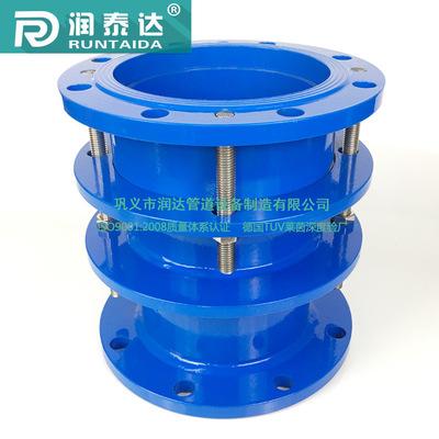 阀门用伸缩接头  高压伸缩节  热水管伸缩膨胀节  管路伸缩节