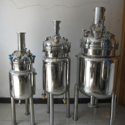 厂家直销 供应下磁力搅拌反应釜 磁力反应釜 提取设备 反应罐