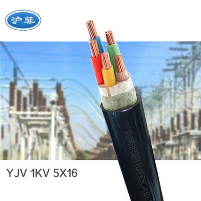 厂家直销YJV铜芯1KV低压电缆线5*16平方国标电力电缆可定制多规格