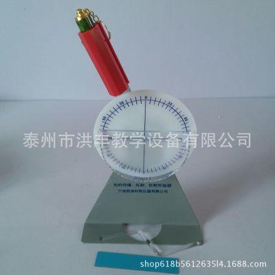 光的传播反射折射实验器 25011 光学教学演示实验器 物理光学仪器
