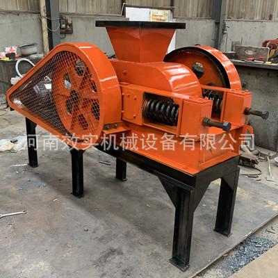 郑州厂家直销250*400对辊式破碎机小型破碎机双辊破碎机