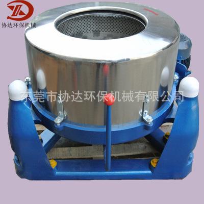 东莞三足式离心脱水机 工业小型离心脱水机 脱水率可达96%