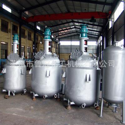 定制高压反应釜 真空反应釜 实验室反应釜 反应罐