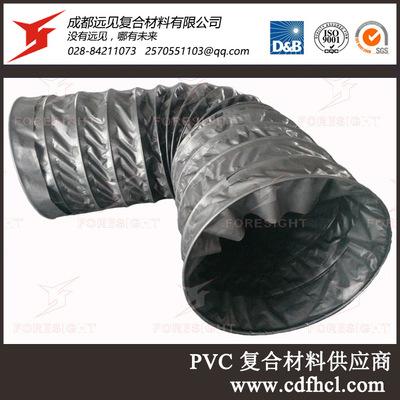现货供应抽风风筒 负压阻燃抗静电风筒布料批发直销 聚力风筒厂家