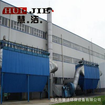 HD单机除尘器 DMC-120除尘器 袋式除尘器 脱硫脱硝设备旋风除尘器