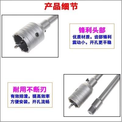 砖墙空调钻头电动多用固定眼空调打墙洞开孔器过墙固定打洞中心